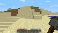 東大陸の砂漠を整地