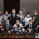 『【香港最新情報】「民主派議員4人が議員資格喪失」』の画像