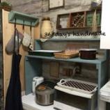 『◆キッチン大改造!カフェみたいなドリンクコーナー編◆』の画像