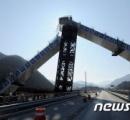 平昌オリンピック向けに建設中だった橋が大崩落 手抜き工事が原因か?