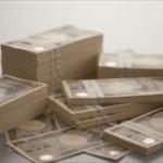金持ち「一億円を貸してやるから3年間後に一億5000万にして返せ。それ以上の儲けはお前にやる」