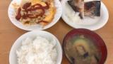 【朗報】俺氏、ご機嫌な夕飯を作ってしまう(※画像あり)