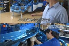 トヨタ、中国「BYD」と合弁会社設立へ 電気自動車の研究開発