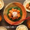 「大根の豚バラ巻き煮」 晴れの国レシピ オセラ11-12月号掲載