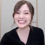 『【乃木坂46】これは永久保存版!!!白石麻衣の『プハー♡♡♡』顔がとんでもなく可愛すぎるwwwwww』の画像