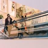 『職場の近くのショッピングモールはロクな店が入っていない』の画像
