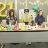 『明日のSHOWROOM配信メンバーが決定!【欅坂46ファースト写真集『21人の未完成』】』の画像