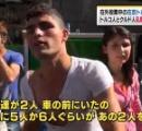 渋谷のトルコ大使館でトルコ人とクルド人が乱闘!!