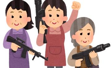 【宝の山】倉庫から大量の自動小銃が見つかったでござるの巻wwww