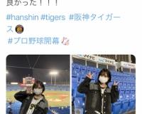 【朗報】山本彩さん、藤浪先発の開幕戦を観戦