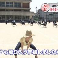 夏目みな美アナの生乳wwwwwwwwwwww【画像あり】 アイドルファンマスター