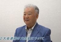 【セルジオ越後】ラグビー日本代表に「継続的に勝たないと意味がない」
