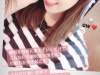 【元乃木坂46】衛藤美彩の欲張りセットwwwwwwww(画像あり)