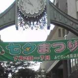 『(番外編)川口市ふじのいち商店街七夕まつりは7月2日から開催です』の画像
