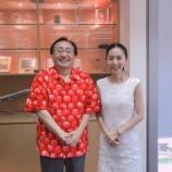 『香港ポスト 最前線リポート「青森県知事 三村申吾氏インタビュー」』の画像
