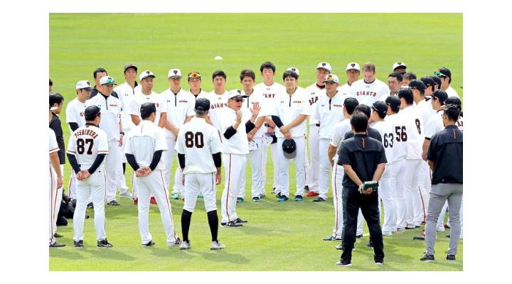 巨人・原監督「宮本はいいコーチになってきた!」