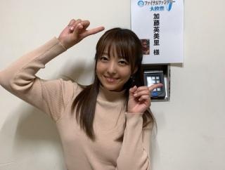 【悲報】加藤英美里さん、さすがにキツい