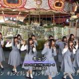 『なぜかあの芸人がw 日向坂46 ベストアーティスト2019『キュン』披露!!キャプチャまとめ!!!』の画像