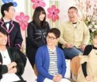 【欅坂46】ゆっかー出演の「生き物にサンキュー!」席が澤部の隣でいいな!