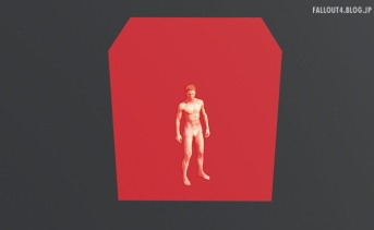 Strip Cube