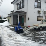 『除雪と故障』の画像