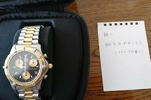 【朗報】ワイ大学生、お父さんから誕生日プレゼントで超高級腕時計を貰うのサムネイル画像