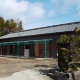 『Yさま借家改修工事-完工-』の画像