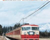 『Rail No.75  7月21日(水)発売』の画像