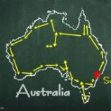 『オーストラリアをラウンド中に日本語教師養成講座』の画像