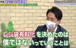 小泉進次郎「レジ袋有料化を決めたのは僕ではない。フェイクニュースってこうやって根付くんだなと」