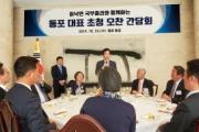 【悲報】韓国首相「日韓関係改善へ向けて全力で努力する」