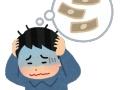 【悲報】 ZOZO前澤 借金600億円あることをカミングアウト wwwwwwwwwwww