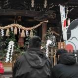 『【川崎】机の上の格闘技?!~新春かるた~』の画像