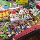 『店頭お買い得セールの全貌(仮)!』の画像