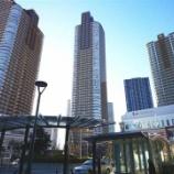 『【1億円】武蔵うん小杉の高級タワマンの部屋が売りに出されるも、狭すぎるし埼玉に住んだ方がマシwww』の画像