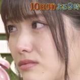 『【動画あり】松村沙友理、なぜかボロボロ号泣してしまう!!!!!!【乃木坂46】』の画像