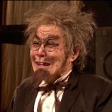 『志村けんさんへのオマージュを感じながら。#浅草九劇オンライン #柄本明ひとり芝居「煙草の害について」』の画像