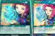 【画像】遊戯王の美少女カード、○○になるwwwwwwww