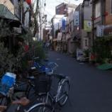 『中央線随一のJazzyな街 阿佐ヶ谷 一番街』の画像
