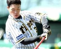 振れている阪神・大山 守備でも貢献を 藤田平氏、打撃に太鼓判も守備に注文