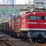 『【過去画】EF81-95牽引の貨物列車』の画像