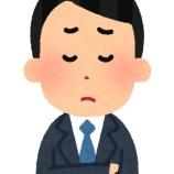 『【悲報】Appleのヘッドホン、ダサい』の画像