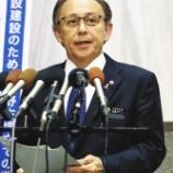 『辺野古反対7割超 沖縄県民投票 2/25』の画像