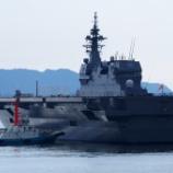 『ヘリ搭載護衛艦「いずも」博多出港』の画像