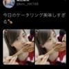 【朗報】 AKB48 握手会のケータリングで ローストチキン キタ━━━━(゚∀゚)━━━━!!