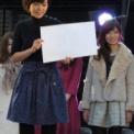 東京大学第64回駒場祭2013 その32(ミス&ミスター東大コンテスト2013の22(田島里奈の4)