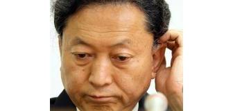 鳩山首相「誰も信用出来ない」「トイレにこもりたい」ゲンダイ「自殺すんじゃね?」