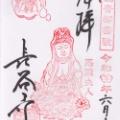 長谷寺の紫陽花