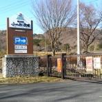 こおりやま通信 - 福島県郡山市の地域情報サイト