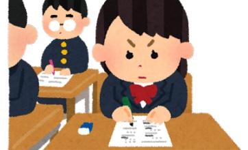 【衝撃】週に3冊!ラノベばかり読んで全国模試2位(国語)をとったと言う人あらわる!マジっすか!?
